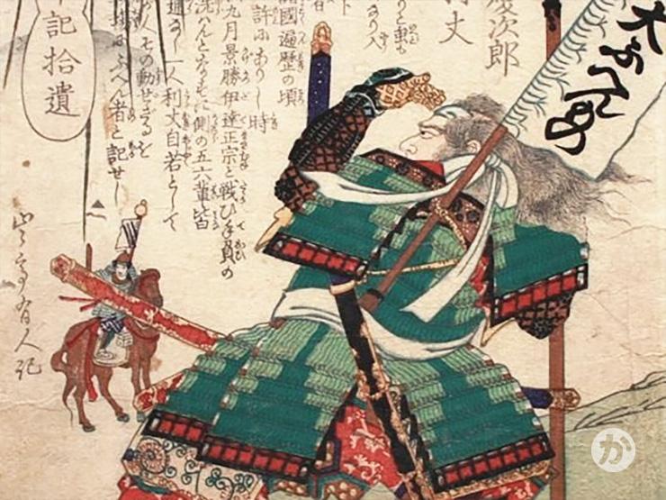 前田慶次郎