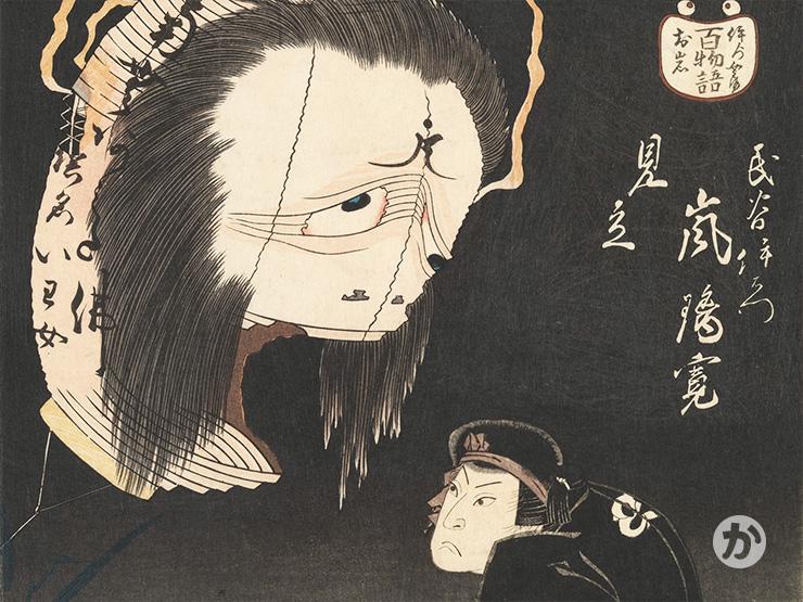 歌舞伎演目