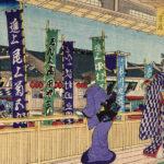 歌舞伎興行風景