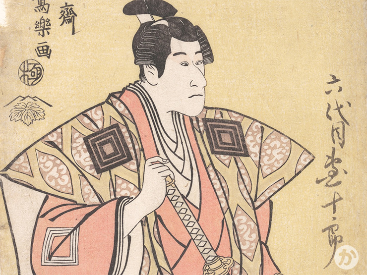 成田屋の定紋をつけた市川團十郎