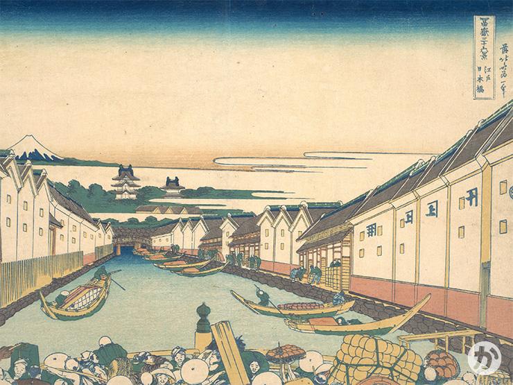 江戸時代の江戸日本橋